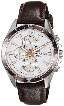 Casio Edifice Chronograph White Dial Men's Watch – EFR-546L-7AVUDF