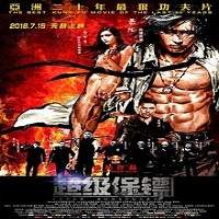 The Bodyguard (2016) Hindi Dubbed Full Movie Watch Online HD Print Free Download
