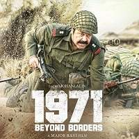 1971: Beyond Borders (2018) Hindi + Telugu Dubbed Full Movie Watch Free Download