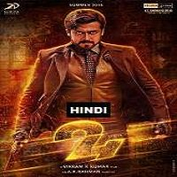 24 (2016) Hindi Dubbed Full Movie Watch Online HD Print Free Download