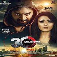 30 Minutes (2016) Hindi Full Movie Watch Online HD Print Free Download