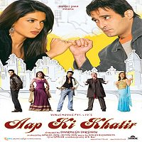 Aap Ki Khatir (2006) Watch Full Movie Online DVD Print Free Download