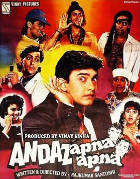 Andaz Apna Apna (1994) Watch Full Movie Online HD Download