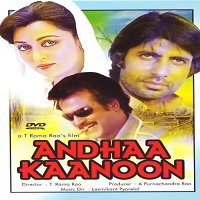 Andhaa Kanoon (1983) Watch Full Movie Online HD Print Download