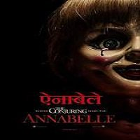 Annabelle (2014) Hindi Dubbed Watch Full Movie Online DVD Download