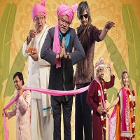 Baankey Ki Crazy Baraat (2015) Full Movie Watch Online DVD Print Download
