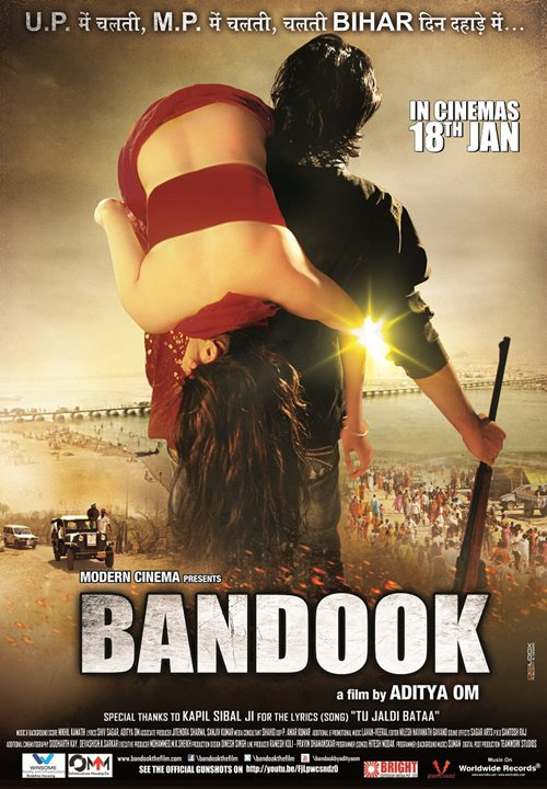 Bandook (2013) Full Movie Watch Online HD Free Download