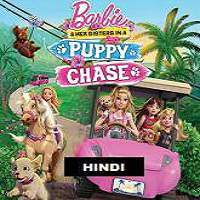 Barbie and Her Sisters in a Puppy Chase (2016) Hindi Dubbed Full Movie Watch Online Free Download