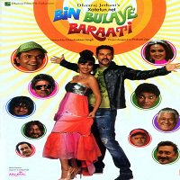 Bin Bulaye Baraati (2011) Full Movie Watch Online HD Print Free Download