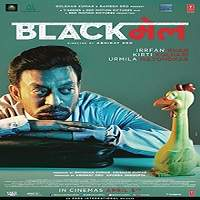 Blackmail (2018) Hindi Full Movie Watch Online HD Free Download