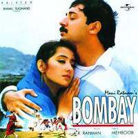 Bombay (1995) Full Movie Watch Online HD Print Free Download