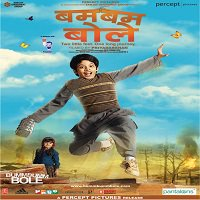 Bumm Bumm Bole (2010) Watch Full Movie Online DVD Print Download
