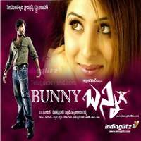 Bunny The Hero (2005) Hindi Dubbed Full Movie Watch Online HD Print Free Download