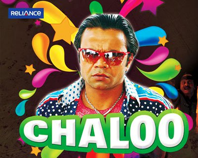 Chaloo (2011) Full Movie Watch Online HD Free Download