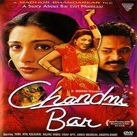 Chandni Bar (2001) Full Movie Watch Online HD Print Free Download