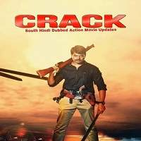 Crack (2017) Hindi Dubbed Full Movie Watch Online HD Print Free Download