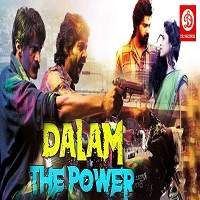 Dalam: The Power (2013) Hindi Dubbed Full Movie Watch Online HD Free Download