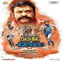 Dashing Jigarwala 3 (2019) Hindi Dubbed Full Movie Watch Online Free Download