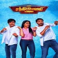 Dashing Khalidi (Mr Chandramouli 2019) Hindi Dubbed Full Movie Watch Free Download