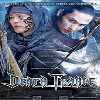 Death Trance (2005) Hindi Dubbed Full Movie Watch Online HD Download