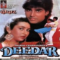 Deedar (1992) Watch Full Movie Online DVD Free Download