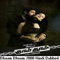 Dhaam Dhoom (2008) Hindi Dubbed Full Movie Watch Online HD Print Free Download