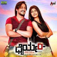 Dhairyam (2017) Hindi Dubbed Full Movie Watch Online HD Print Free Download