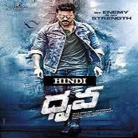 Dhruva (2017) Hindi Dubbed Full Movie Watch Online HD Print Free Download