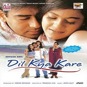 Dil Kya Kare (1999) Full Movie Watch Online DVD Print Free Download