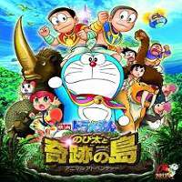 Doraemon: Nobita and the Island of Miracles – Animal Adventure (2012) Hindi Dubbed Full Movie Watch Online HD Print Free Download