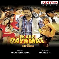 Ek Aur Qayamat (2014) Hindi Dubbed Full Movie Watch Online HD Print Free Download
