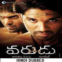 Ek Aur Rakshak (Varudu 2010) Hindi Dubbed Full Movie Watch Online HD Print Free Download