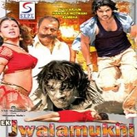 Ek Jwalamukhi (2007) Hindi Dubed Full Movie Watch Online HD Download