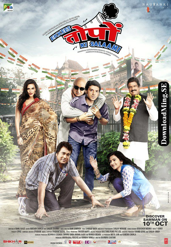 Ekkees Toppon Ki Salaami (2014) Watch Online Full Movie Download