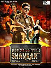 Encounter Shankar (2015) Full Movie Watch Online HD Download