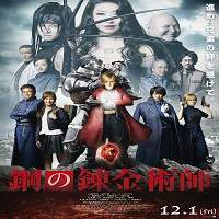 Fullmetal Alchemist (2017) Full Movie Watch Online HD Print Free Download