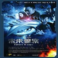 Future X-Cops (2010) Hindi Dubbed Full Movie Watch Online HD Print Free Download