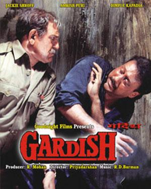Gardish (1993) Full Movie Watch Online HD Free Download