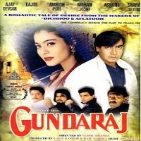 Gundaraj (1995) Watch Full Movie Online DVD Free Download