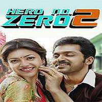 Hero No Zero 2 (All In All Azhagu Raja 2018) Hindi Dubbed Full Movie Watch Online Free Download