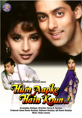 Hum Aapke Hain Koun (1995) Full Movie Watch Online HD Download