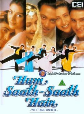 Hum Saath Saath Hain (1999) Full Movie Watch Online HD Download