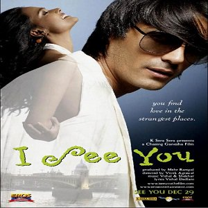 I See You (2006) Watch Full Movie Online DVD Print Free Download