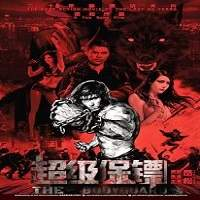 Iron Protector (2016) Hindi Dubbed Full Movie Watch Online HD Print Free Download