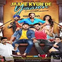 Jaane Kyun De Yaaron (2018) Hindi Full Movie Watch Online HD Print Free Download
