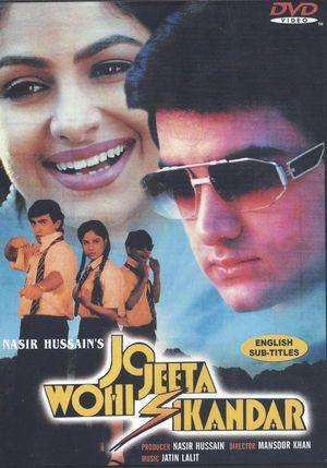 Jo Jeeta Wohi Sikandar (1992) Full Movie Watch Online HD Download