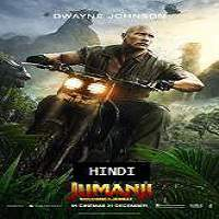 Jumanji: Welcome to the Jungle (2017) Hindi Dubbed Full Movie Watch Online HD Print Free Download