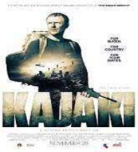 Kajaki (2014) Watch Full Movie Online DVD Print Free Download
