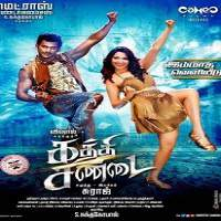 Kaththi Sandai (2016) Hindi Dubbed Full Movie Watch Online HD Print Free Download