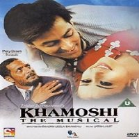 Khamoshi: The Musical (1996) Watch Full Movie Online DVD Free Download